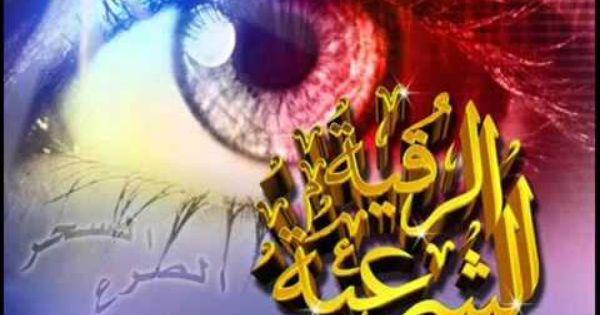 المعوذات مكرره بصوت القارئ مشاري العفاسي Quran Recitation Borders For Paper Evil