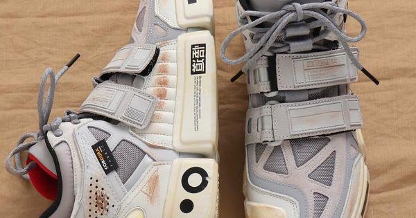 How Are These Unicorn Nike Hypermax Ii Sneaker Edit Sneakers Sneakers Nike Sneakers Illustration