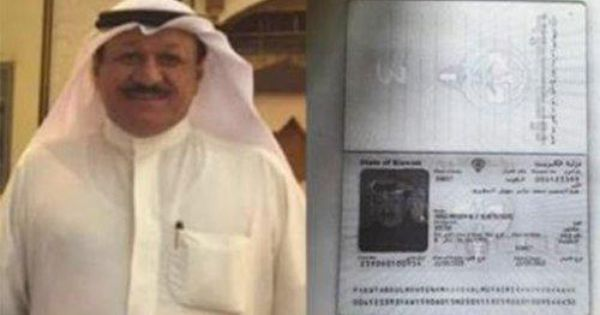 الممثل الكويتي ضحية الطائرة المصرية اختار رحلة الليل تجنبا للزحام وابنه لن أقتنع بوفاته إلا إذا رأيت جثته فيديو اخباريات Bluehost Ecommerce Hosting