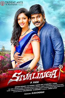 Shivalinga (2017) Tamil Movie Online in HD - Einthusan