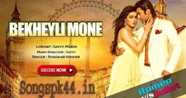 Bekheyali Mone Mp3 Download Romeo Vs Juliet 2015 Movie Songs Pk Song Bekheyali Mone Singer Shadhab Hashmi Movie Romeo Vs Juliet Movie Songs Songs Mp3 Song