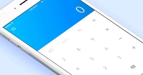 Fun Design The Most Fun Calculator Calculator History Calculation Pretty Easy Essential Percent Good Easy House Fun Calculator Basic Calculators App