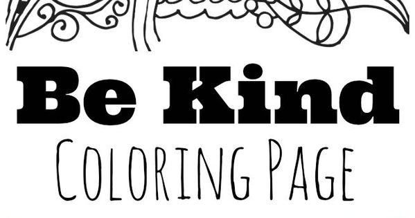 Whimsical Be Kind Print Kids