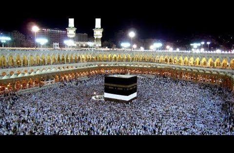 أذان العشاء بالحرم المكى صحن الكعبة فى شهر ذو الحجة Pilgrimage To Mecca Kaba Khana Kaba