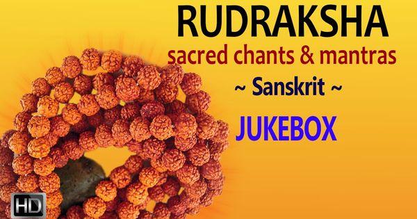 Rudraksha mantra mp3 download