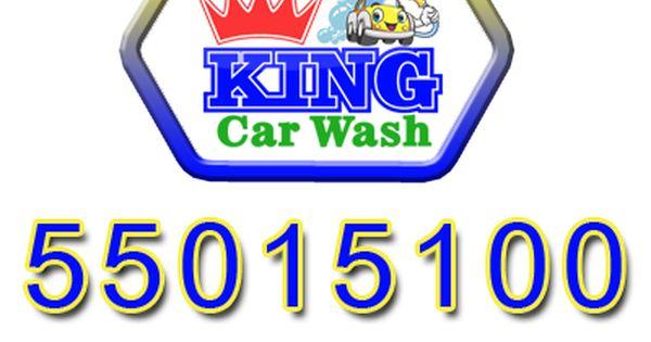 غسيل سيارات Car Wash Wash Enamel Pins