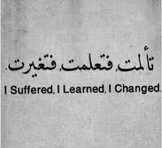 Image Result For Quotes In Other Languages Arabic Tattoo Quotes Spine Tattoos For Women Sanskrit Tattoo