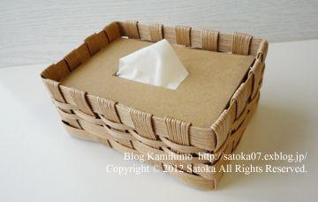 エコクラフト ポケットティッシュボックスの作り方 Blog Kamihimo エコクラフト ティッシュケース 手作り ティッシュケース 作り方