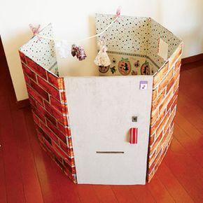 たためるから場所をとらない 親子で作る 簡単かわいい段ボールハウス