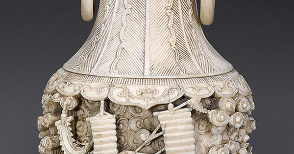 An Ivory Vase Qing Dynasty 18th 19th Century The Ovoid