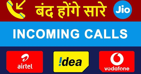Incoming Calls Are Not Free Airtel Idea Vodafone Validity Recharge Plan 23 35 65 95 Details Hey Guys Lifetime V How To Be Outgoing How To Plan Incoming Call
