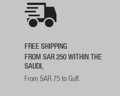 Coffee Capsules Saudi Offering A Free Shipping At Online Order From Sar 250 Within The Saudi Coffee Capsules Capsule Coffee