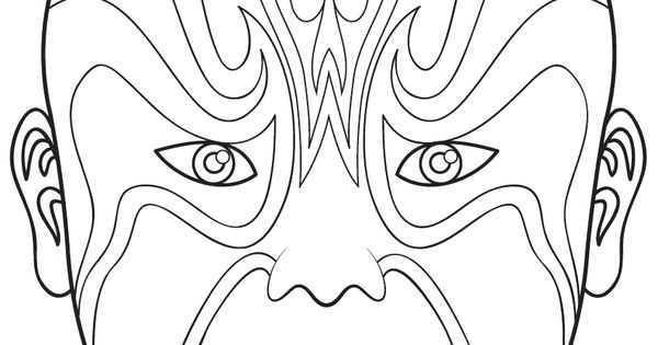 Chinese Opera Mask 4 | Super Coloring | Coloring Page ...