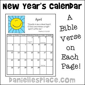 New Year S Crafts And Learning Activities For Children Bible Lessons For Kids Bible Lessons Vacation Bible School