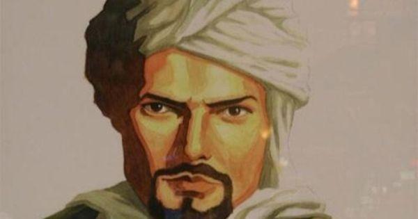 نبذه عن ابن بطوطة Ibn Battuta Viagens Africa Do Sul