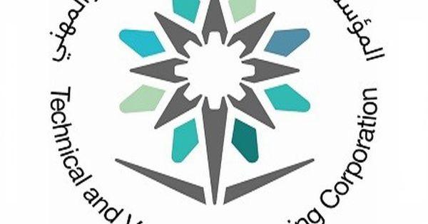 مواعيد الجامعة وظيفتك علينا Peace Symbol Peace Symbols