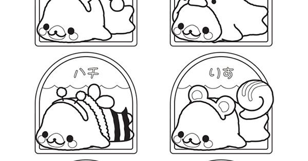 Mamegoma Coloring Pages Nurie Kawaii Coloring Mamegoma Coloring Pages