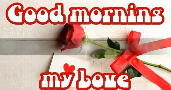 صباح جميل 10 مسجات صباح الخير لطيفة ومميزة للحبيب Good Morning Cards Good Morning Love Good Morning My Sweetheart