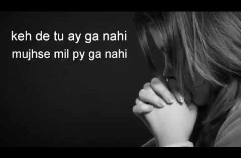 Jo Tu Na Mila Mujha Asim Azhar Whatsapp Status Video Video Status Playlist