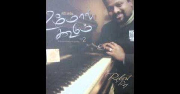 Pastor Robert Roy Ummaal Koodum 2 Worthy Is The Lamb Names Of