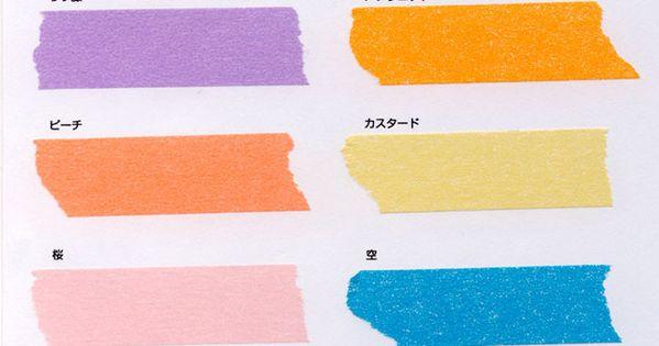 spring color pallet