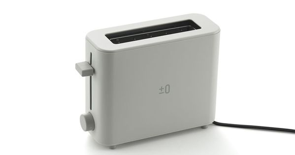 compact toaster from 0 collection designed by naoto. Black Bedroom Furniture Sets. Home Design Ideas