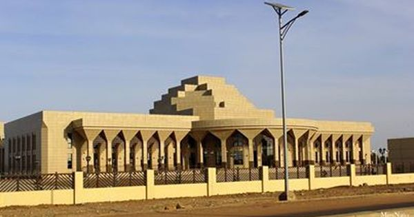 Chad National Assembly Of Chad Assemblee Nationale Du Tchad الجمعية الوطنية لتشاد Africa Country Legislature Zimbabwe house of assembly