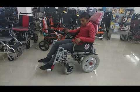 Buy Recline Powered Wheelchair With Elevating Footrests Online