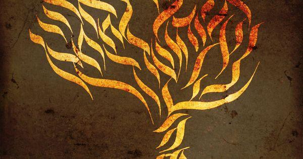 burning bush by hebrew bible hebrew tattoo tattoos calligraphy jewish prayer. Black Bedroom Furniture Sets. Home Design Ideas