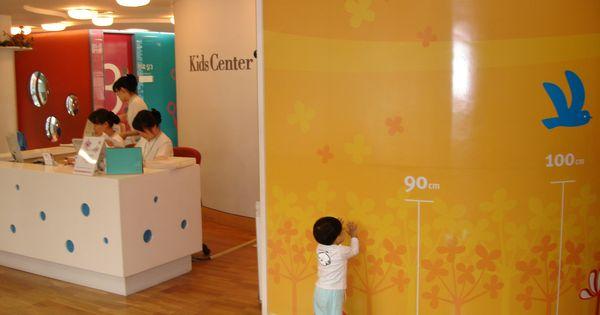 HttpwwwjscimedcentralcomPediatrics Pediatrics And