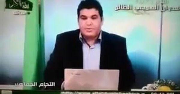 قناة الجماهيرية العظمى والشاعر خيال العليا عدواني Youtube Incoming Call Screenshot Egypt