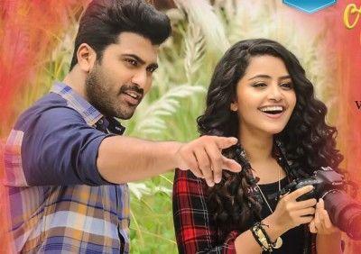 Hailo Hailessare Song Lyrics Shatamanam Bhavati 2017 Telugu Movie Lyrics In 2020 Movie Couples Boy And Girl Best Friends Actors Images