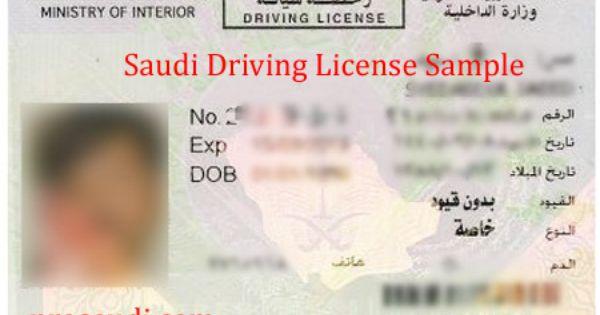 Getting Driving License In Jeddah Saudi Arabia Pro Saudi