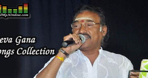 Deva Gana Songs Collection Free Download Http Www Tamilmp3online Com Deva Gona Songs Collection Php Songs Mp3 Music Downloads Free Mp3 Music Download