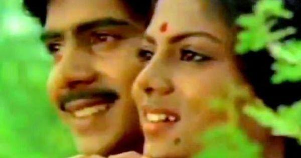 antha nilavathan kaila pudichen song download