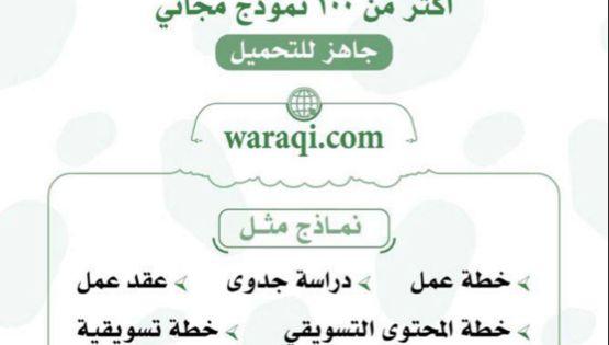 Pin By Janaalfarsi On مواقع مفيدة Learning Websites Programming Apps Computer Website