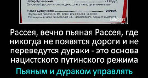 Путин продлил действие российских контрсанкций до конца 2017 года - Цензор.НЕТ 9974