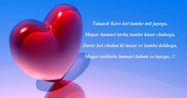 valentine day hindi messages for girlfriend