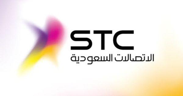 وظائف شركة الاتصالات السعودية 1437 وظائف تايم Company Job Tech Company Logos Company Logo