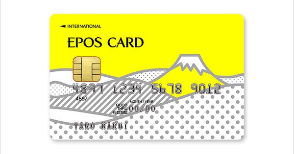 credit card brand rules