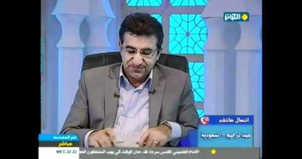 السيد كمال يرد على وهابي سعودي نص اب مفلس Fictional Characters Character John