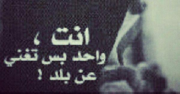 Pin By Aida 2222 On صور معبرة Calligraphy Arabic Calligraphy