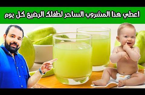 اعطي هذا المشروب المغذي لطفلك الرضيع كل يوم يقوي العظام و الاسنان و يرفع المناعة و يزيد ذكاء الطفل Youtube Lins