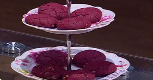 Cbc Sofra طريقة تحضير ريد فيلفت كوكيز غادة التلي Recipe Food Desserts Ice Cream