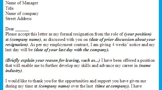 Summer Job Cover Letter Template -Sample, Example - skiro-pk-i-pro.tk