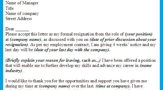 Summer Job Cover Letter Template -Sample, Example - skiro-pk-i-pro.tk