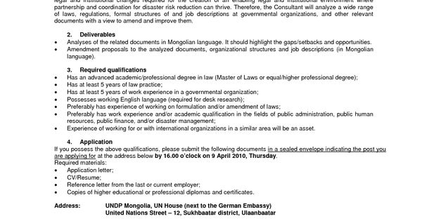 Examples Of Application Letter For Job Vacancy Examples Of Application Letter For Job Vacancy