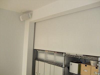 ロールスクリーンで隠す収納 デッドスペースは最小限に 収納