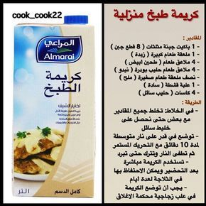 See This Instagram Photo By Cook Cook22 263 Likes Cookout Food Food Food Receipes