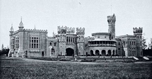 essay on bangalore palace in hindi